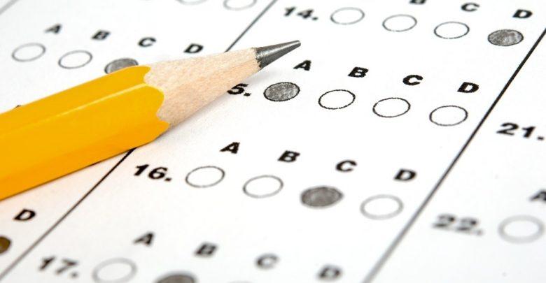 أقسام اختبار القدرات